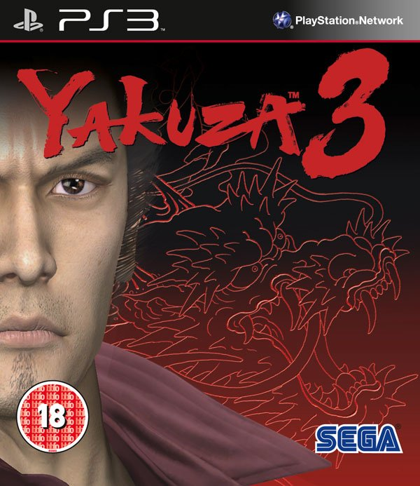 Box art - Yakuza 3 Remastered Review | Revisiting Okinawa in style
