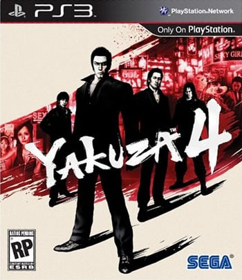 Box art - Yakuza 4 Remastered Review | Experience the highs and lows of Kamurocho