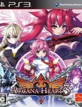Box art - Arcana Heart 3