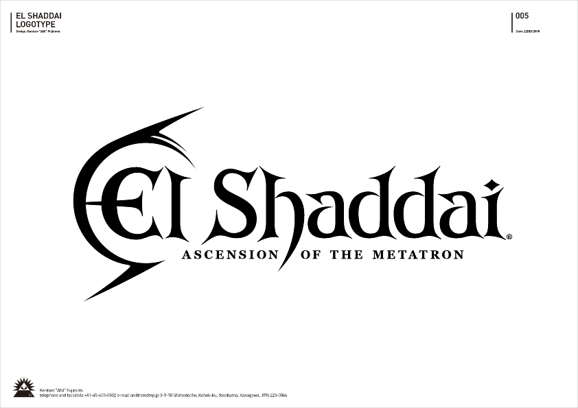 Box art - El Shaddai: Ascension of the Metatron