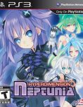 Box art - Hyperdimension Neptunia