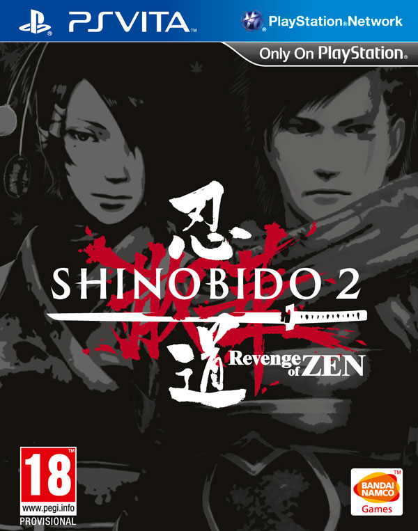 Box art - Shinobido 2: Revenge of Zen