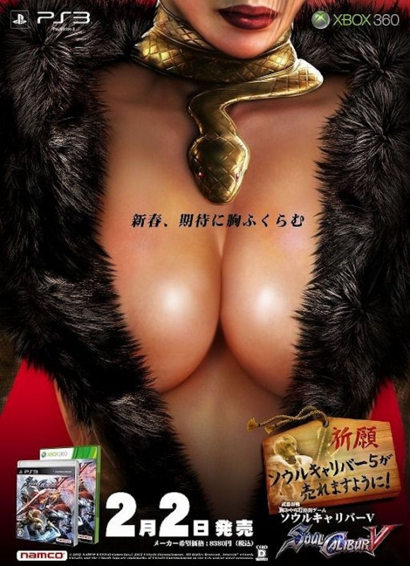 file_2004_ivy-boobs-in-soulcalibur-v-promo-big-580x800