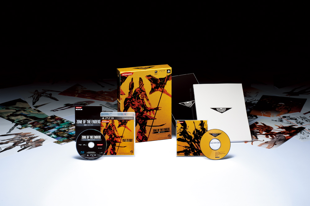 file_2970_zone-of-the-enders-hd-collectors-edition