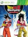 Box art - Dragon Ball Z Budokai HD Collection
