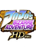 Box art - JoJo's Bizarre Adventure HD Ver.