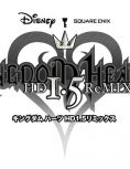 Box art - Kingdom Hearts 1.5 HD Remix