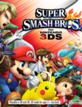 Box art - Super Smash Bros. (3DS)