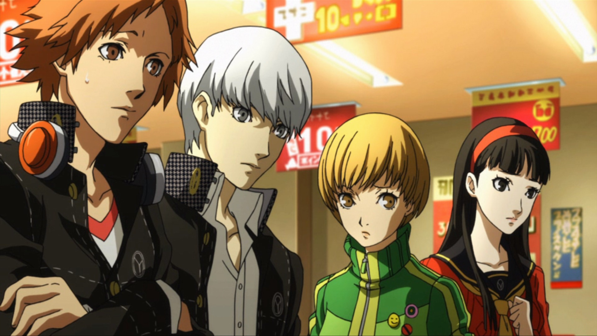 file_6888_persona-4-arena-screens-19_0