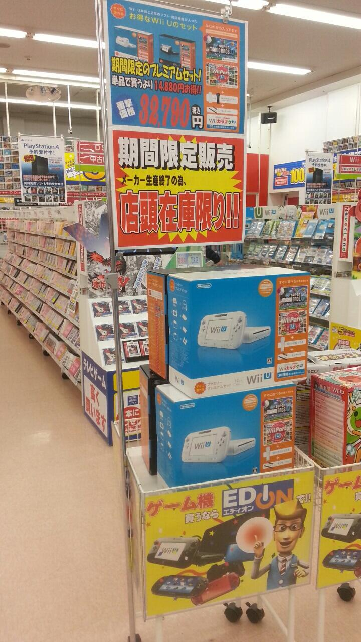 file_7212_WiiUEndProduction-2