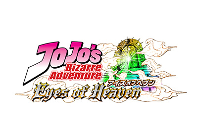 Box art - JoJo's Bizarre Adventure: Eyes of Heaven