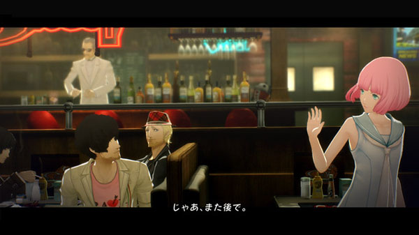 Atlus Officially Confirms Catherine: Full Body For PlayStation 4, PS Vita