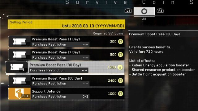 Metal Gear Survive Microtransactions Premium Boost Pass