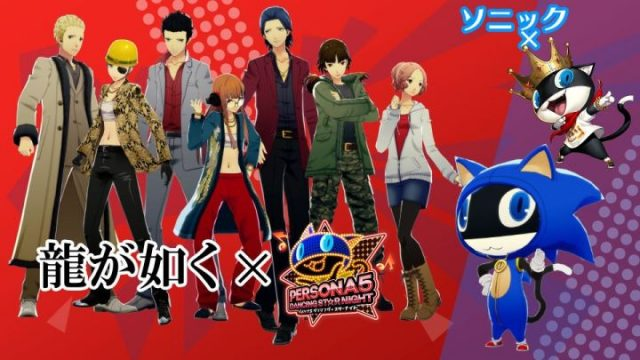 New Persona Dancing Games Bumped To 2018 Release