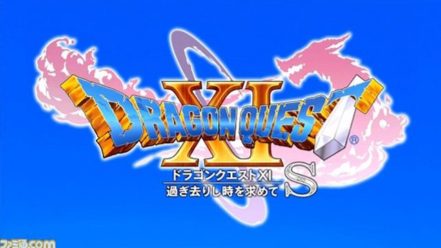 Dragon Quest 11 Switch