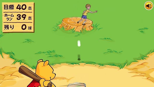 Winnie The Pooh Giochi: Viewing The Winnie The Pooh Games