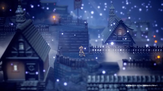 Champions of the Continent Revealed for Mobile — Octopath Traveler