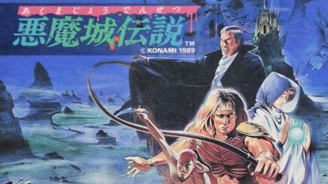 Castlevania Anniversary Collection update will add the games' Japanese versions