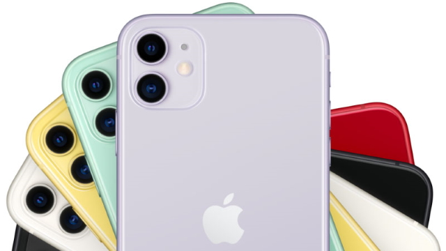 ios 14 supported devices compatibility list