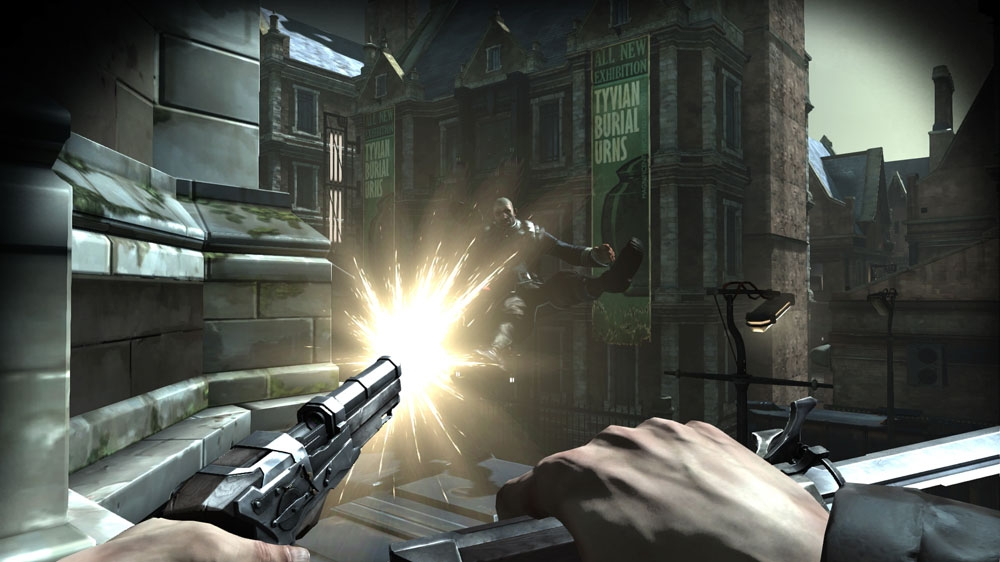 Dishonored PC Cheats - GameRevolution