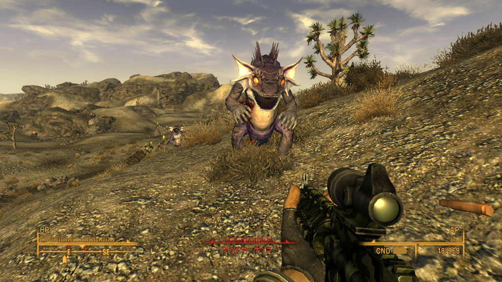 Fallout: New Vegas PC Cheats - GameRevolution